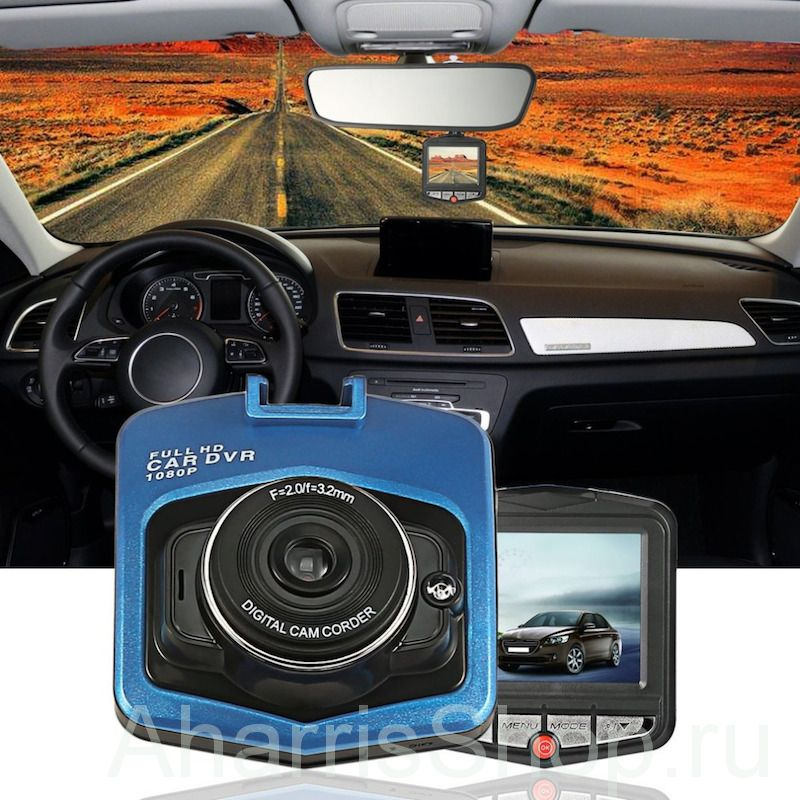 Видеорегистратор Vehicle Blackbox DVR High Definition