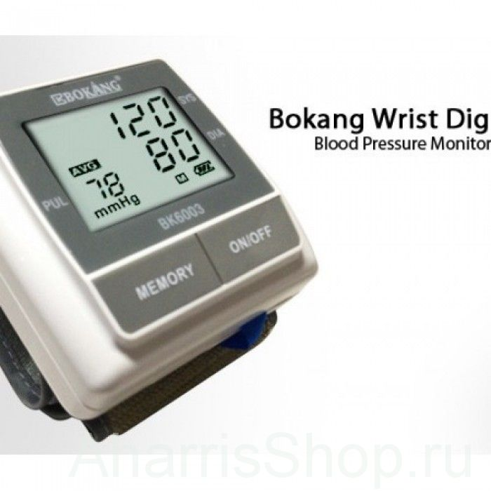 Wrist Digital Blood Pressure Monitor Kbokang BK6003.