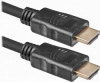 Распродажа!!! Цифровой кабель HDMI-50PRO HDMI M-M, ver 2.0, 15м пакет