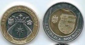 Набор регулярных монет Молдовы 2018 (2 монеты 10 и 5 леи)