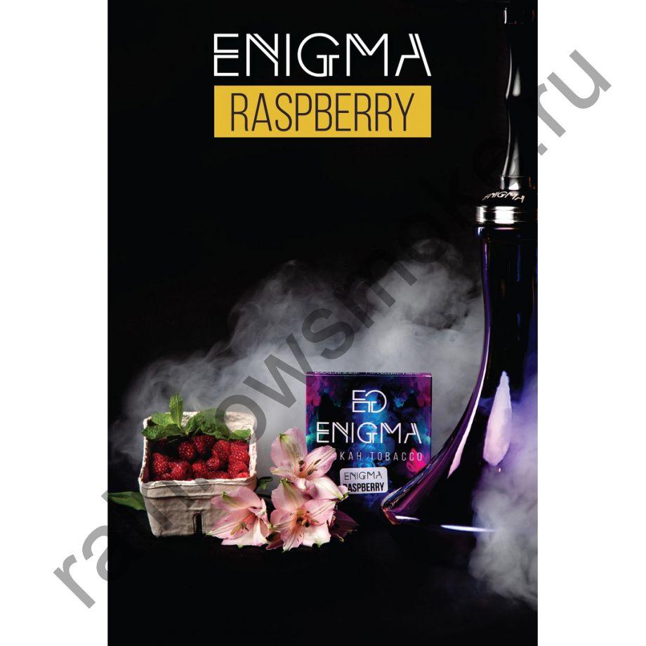 Enigma 50 гр - Raspberry (Малина)