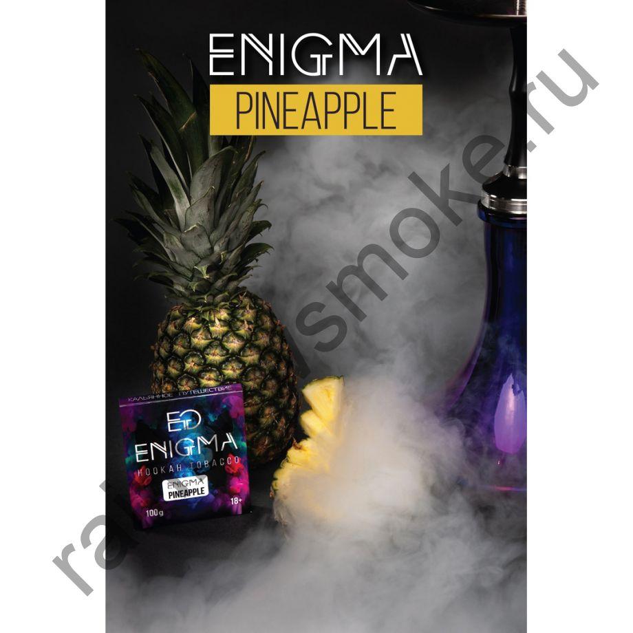 Enigma 50 гр - Pineapple (Ананас)
