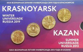 Капсульная открытка Универсиада в Казани и в Красноярске с монетами