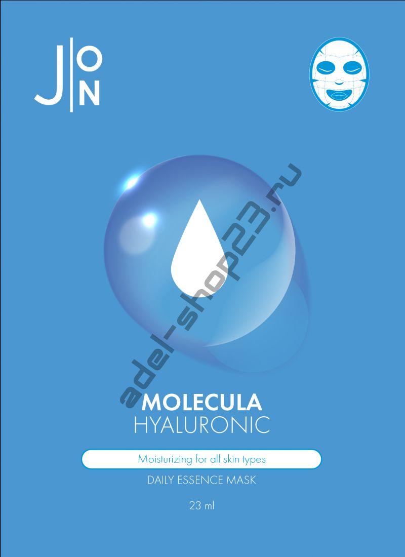 J:ON - Тканевая маска Гиалуроновая кислота