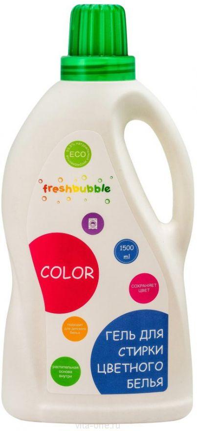 Гель для стирки цветного белья MINI Freshbubble (Фрешбабл) 100 мл