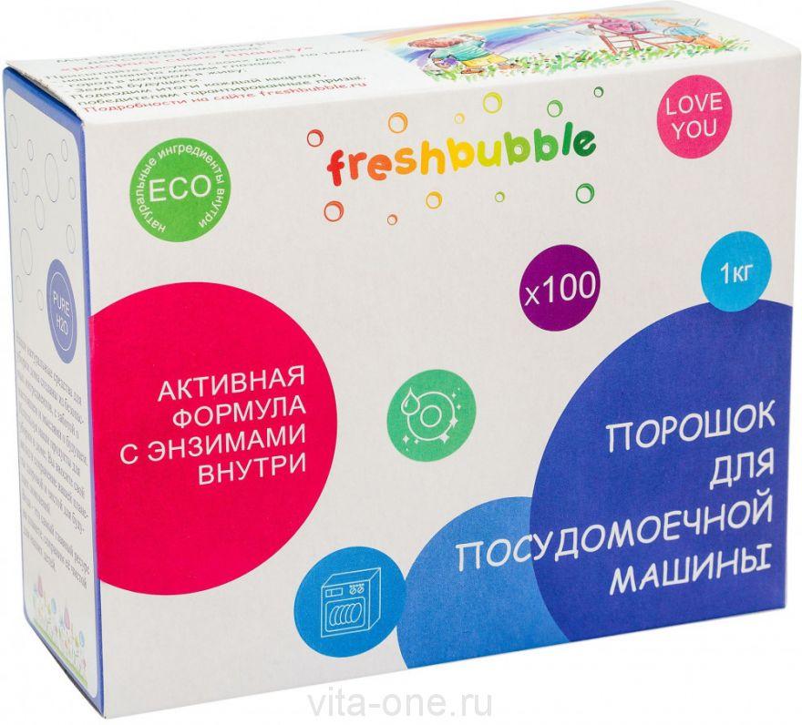 Порошок для посудомоечной машины MINI Freshbubble (Фрешбабл) 30 гр