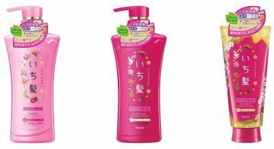 Шампунь для придания объема поврежденным волосам с ароматом граната Kracie Ichikami