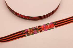 `Лента репсовая с рисунком, ширина 22 мм, Р-ЛР5696