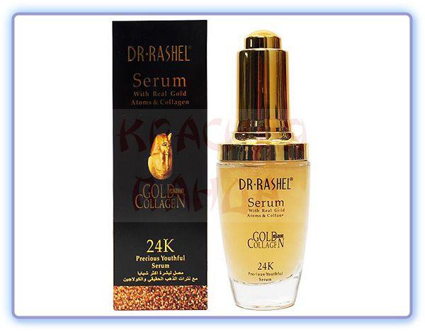 Сыворотка для лица Омолаживающая Dr Rashel Serum 24K Gold & Collagen