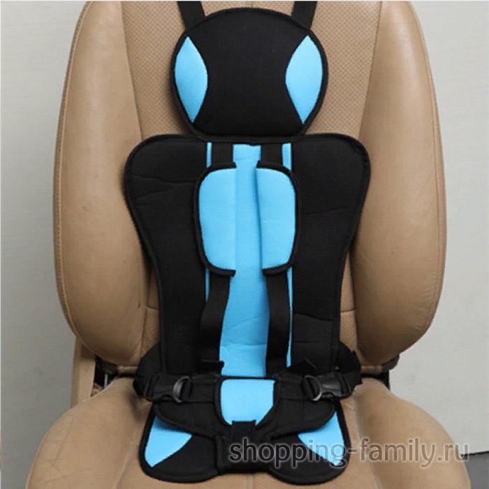 Детское бескаркасное автокресло Child Car Seat, цвет голубой