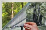 Пленка солнцезащитная 80 см х 3 м
