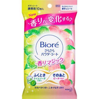 Kao Biore Освежающие салфетки для тела с пудрой 10 шт