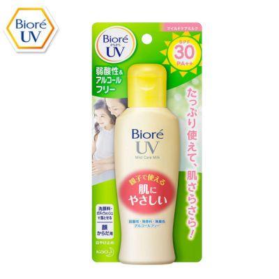 Kao Biore UV Мягкое солнцезащитное молочко для всей семьи SPF30 PA++ 120 мл
