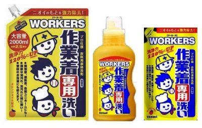 Nissan Workers Жидкое средство для стирки сильнозагрязнённого белья и рабочей одежды