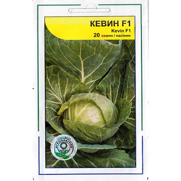 """""""Кевин"""" F1 (20 семян) от Syngenta"""