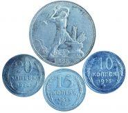Набор серебряных монет РСФСР 1925 года