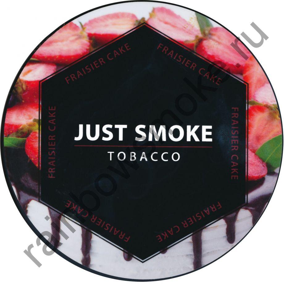 Just Smoke 100 гр - Fraisier Cake (Фрейзиер Кейк)