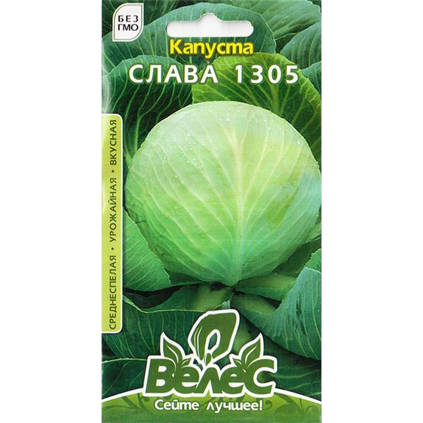 """""""Слава 1305"""" (1/5 г) от ТМ """"Велес"""""""