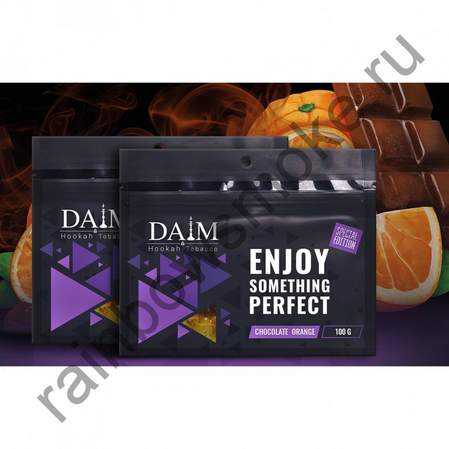 Daim 100 гр - SE Chocolate Orange (СЕ Шоколад и Апельсин)