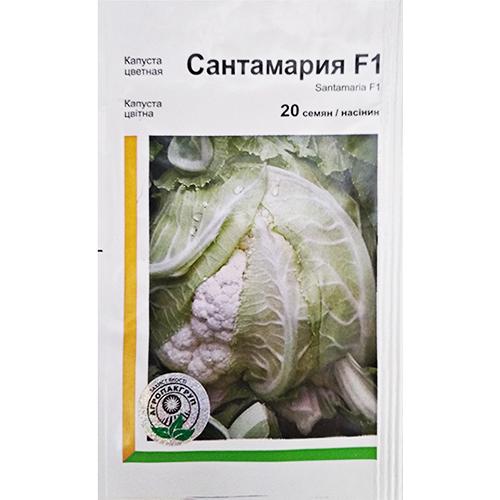 """Сантамария"" F1 (20 семян) от Rijk Zwaan"