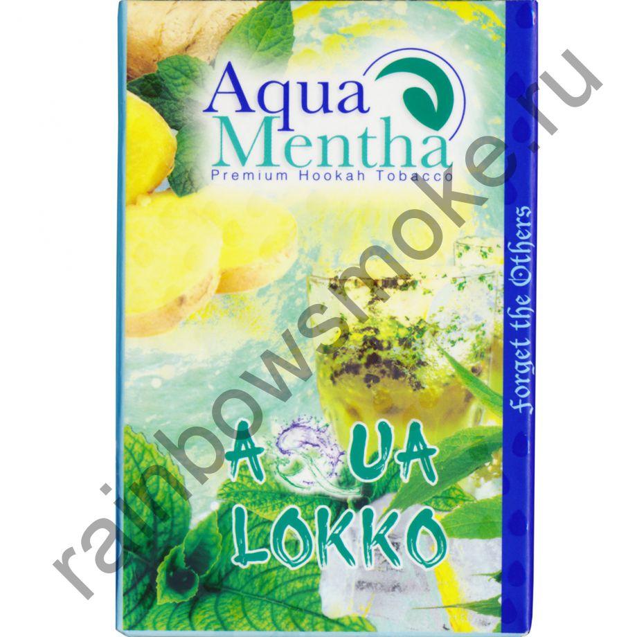 Aqua Mentha 50 гр - Aqua Lokko (Ледяное Локко)