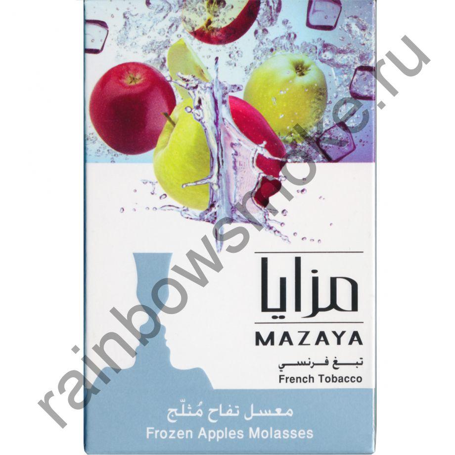 Mazaya 50 гр - Frozen Apples (Замороженные Яблоки)