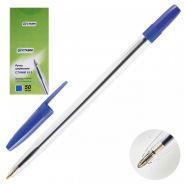 """Ручка шариковая, синяя, 1.0 """"Стамм"""" (арт. РК01)"""