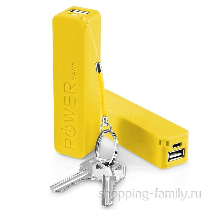 Портативное зарядное устройство Power Bank A5 2600 mAh, цвет желтый