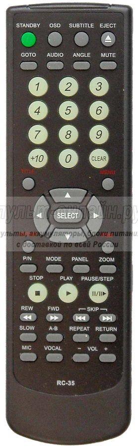 BBK RC-35  (для DVD плеера)
