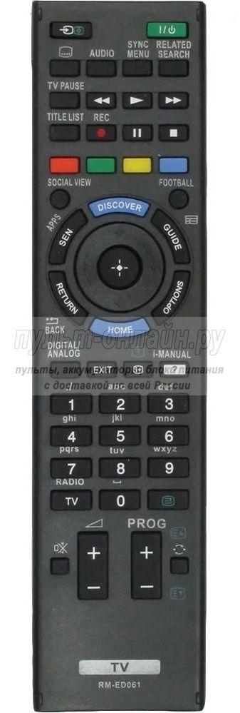 Sony RM-ED061