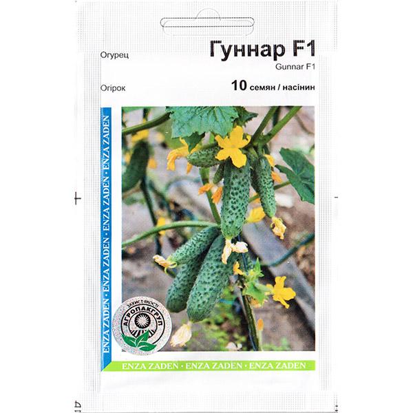 """""""Гуннар"""" F1 (10 семян) от Enza Zaden"""