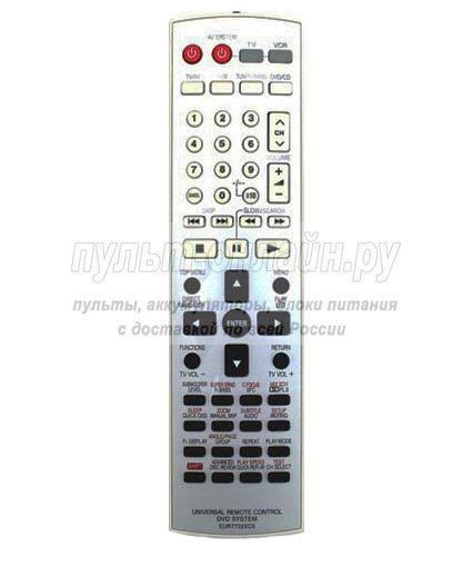Panasonic EUR7722XCO  от домашнего кинотеатра  SA-HT535