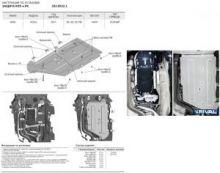 Защита коробки и раздатки, Rival, алюминий 4мм