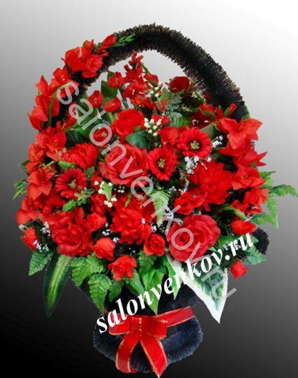 Ритуальная корзина 90 см из искусственных цветов N8, РАЗМЕР 90см