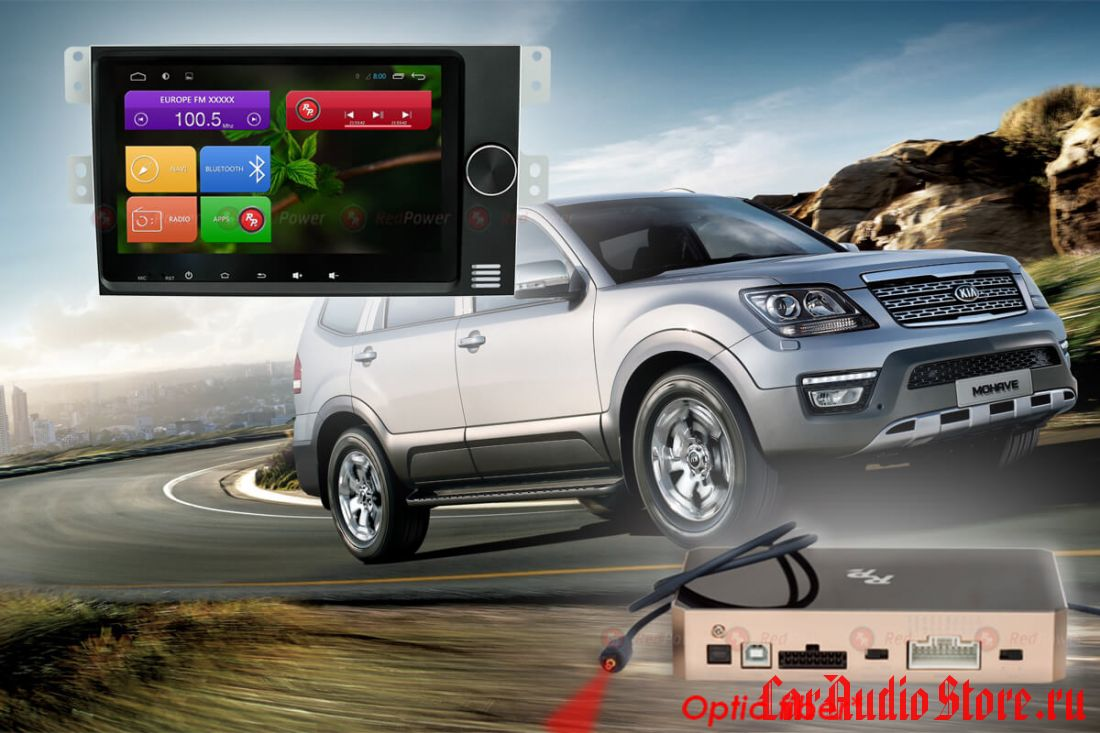 Kia Mohave Redpower 31322 IPS DSP ANDROID 7