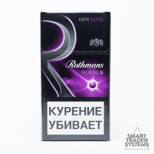 Сигареты Royals с кнопкой