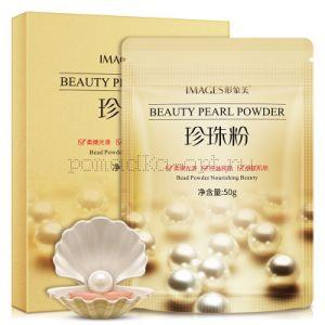 Восстанавливающая маска из жемчужной пудры, Images Beauty Pearl Powder