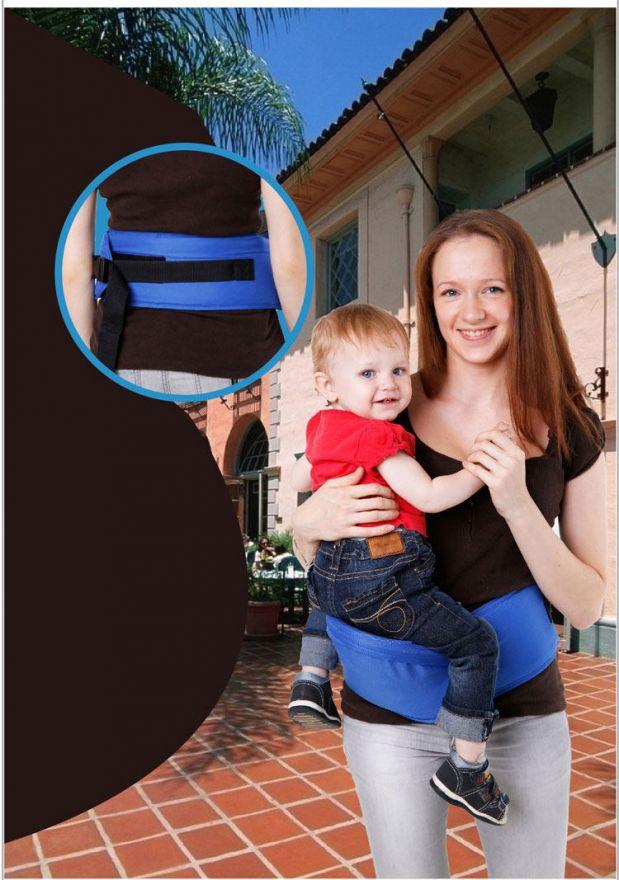 Многофункциональный хипсит со спинкой для переноски детей Hip Seat (Цвет: Синий)