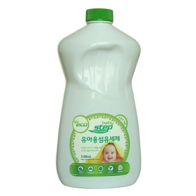Жидкое средство для стирки детского белья KMPC, 1100ml