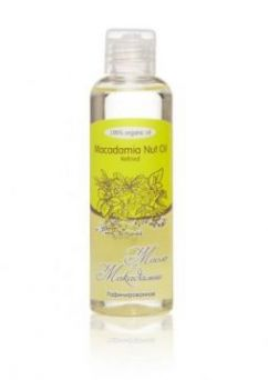 Масло МАКАДАМИИ Macadamia Nut Oil refined рафинированное, 100 ml
