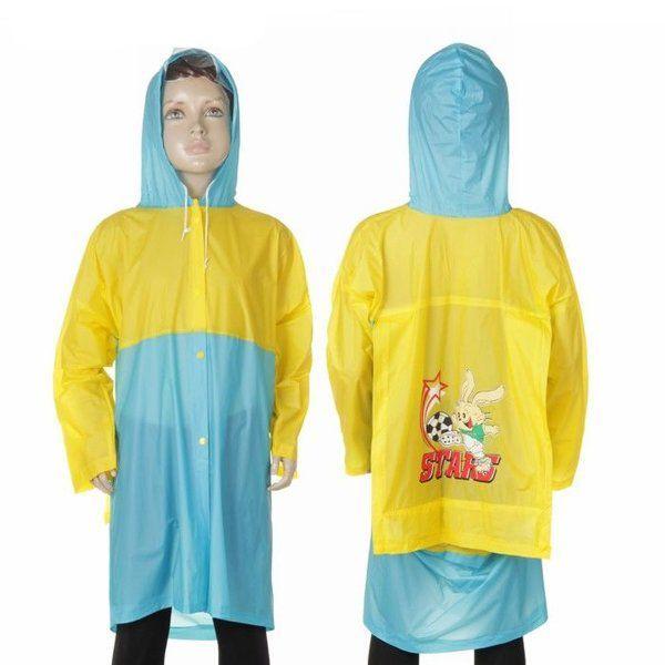 Виниловый Плащ-Дождевик Для Детей С Отделением Для Рюкзака, цвет Желто-Синий