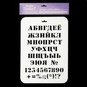 "Трафарет пластик ""Арт-модуль Специи"" 15х15 см   3291864"