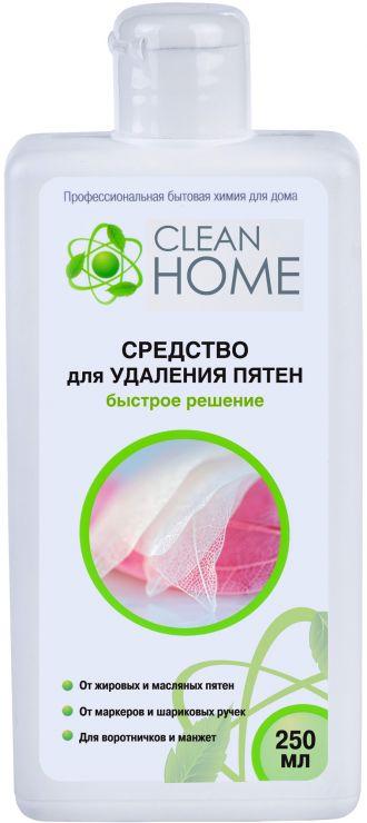 Clean Home Средство для удаления пятен 250 мл