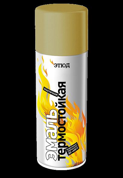 ЭТЮД Термостойкая краска в аэрозоле, 600°С, золотистый, 400мл.