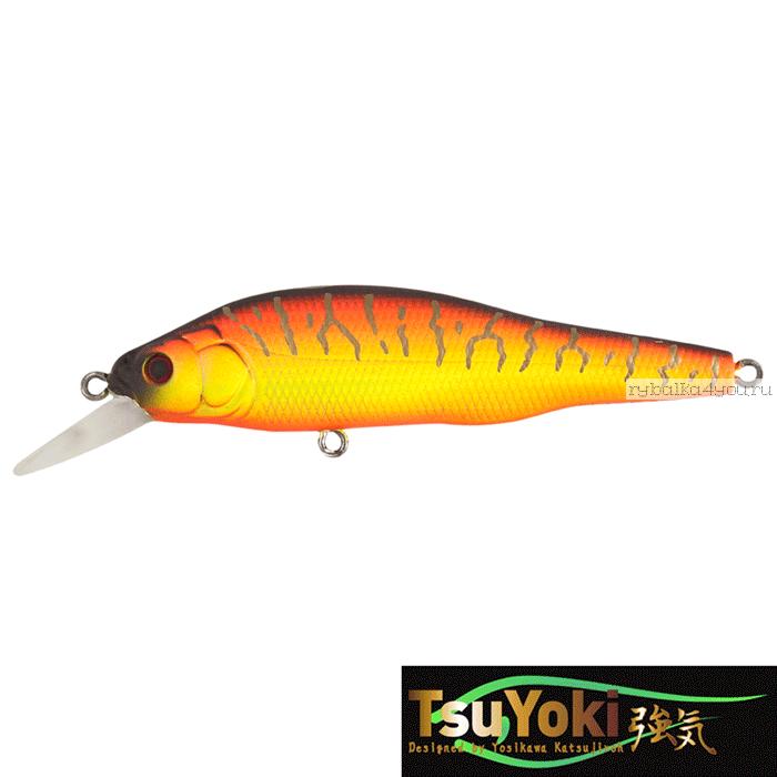 Воблер TsuYoki Blade 80SP 80 мм / 9,9 гр / Заглубление: 0,8 - 1,4 м / цвет: 829G