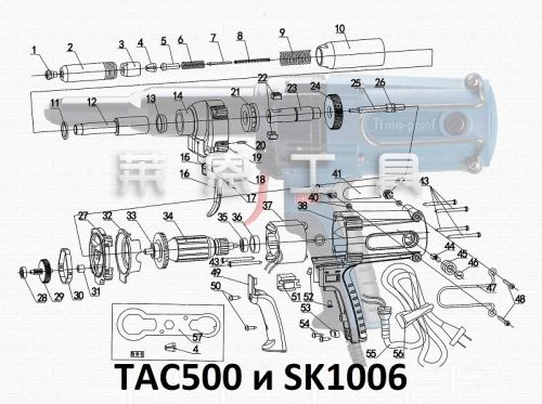 20-L40068H00 Втулка для  заклепочника TAC500 и SK1006