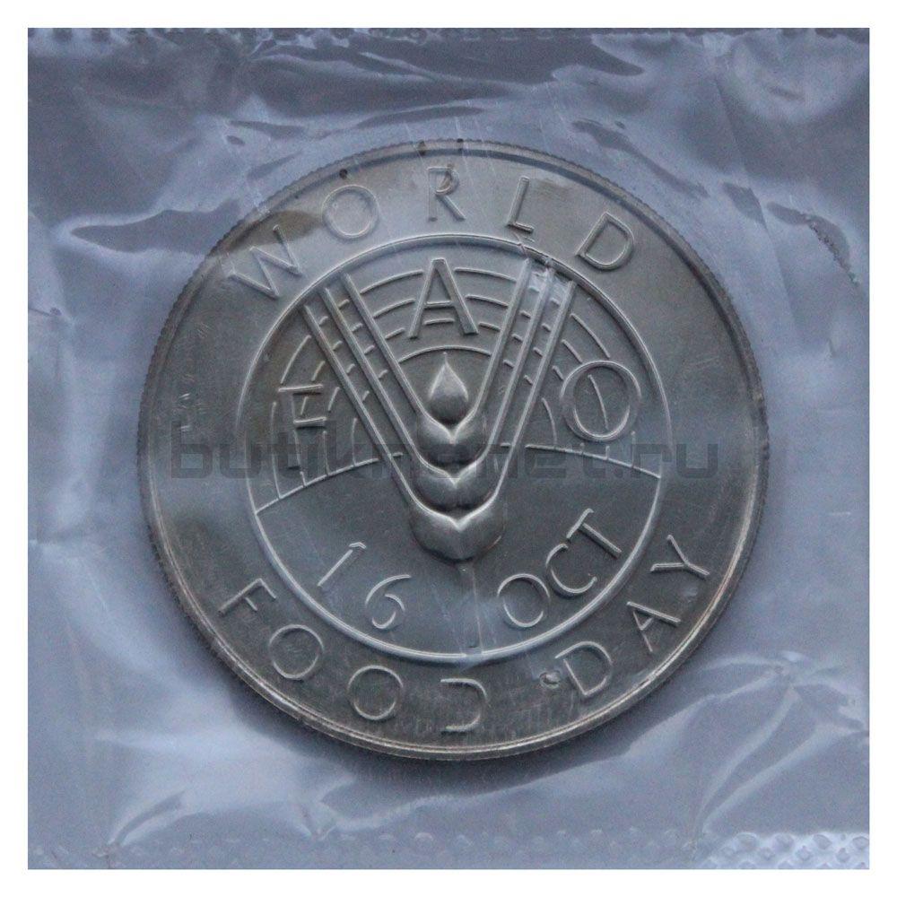 10 долларов 1981 Восточные Карибы ФАО - Всемирный день продовольствия