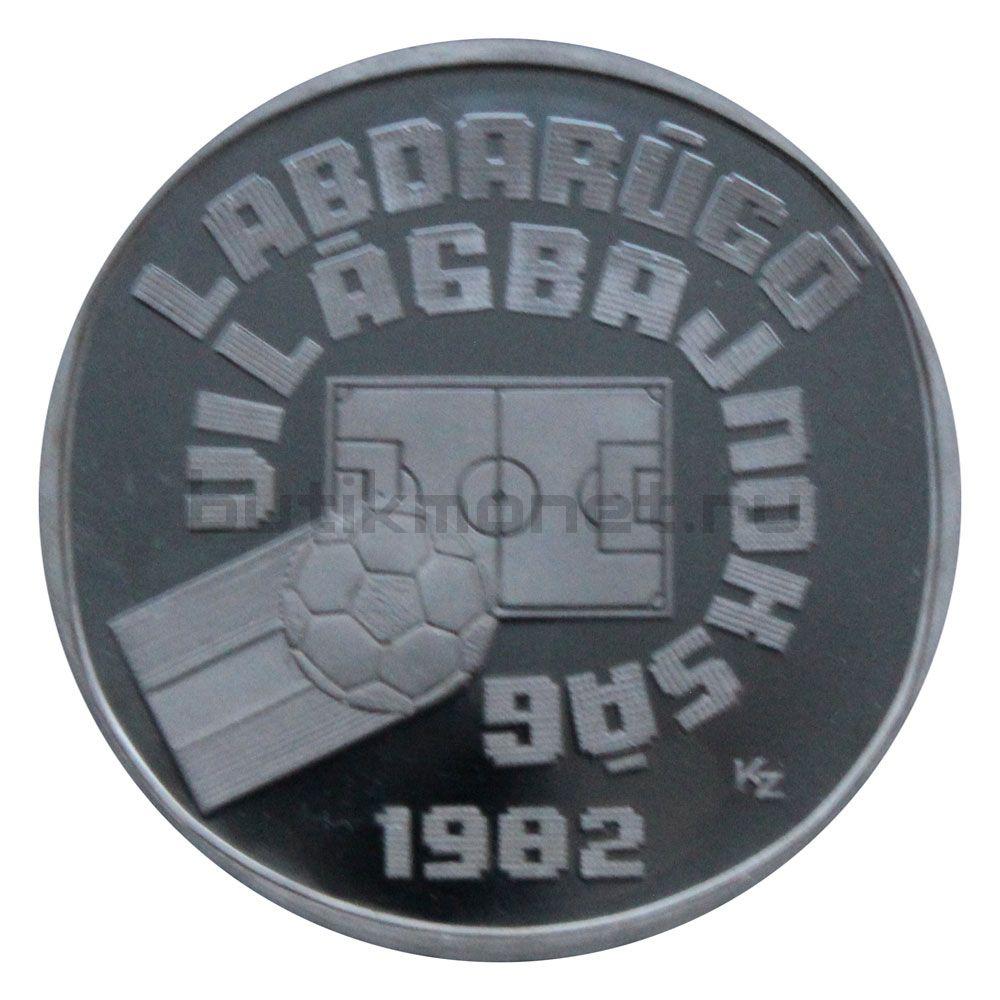 500 форинтов 1981 Венгрия Чемпионат мира по футболу 1982 - футбольное поле