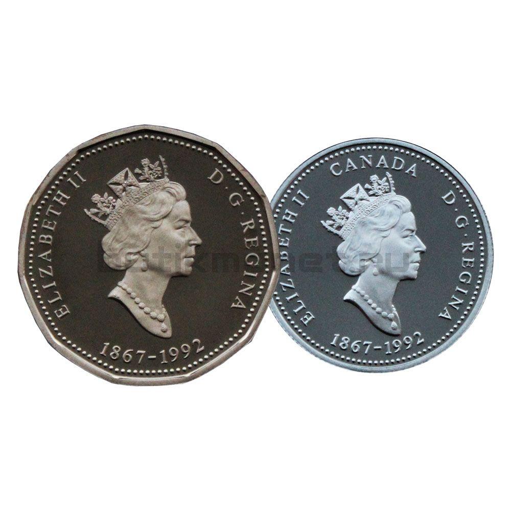 Набор монет 1992 Канада 125 лет Конфедерации Канада (13 монет)