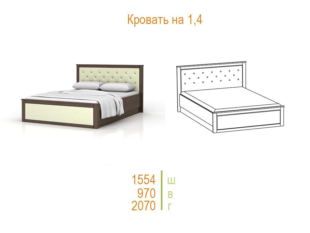 Инфинити Кровать с подъемным механизмом